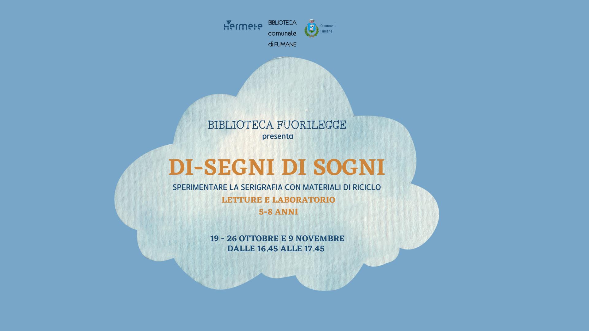 Read more about the article Di-Segni Di Sogni